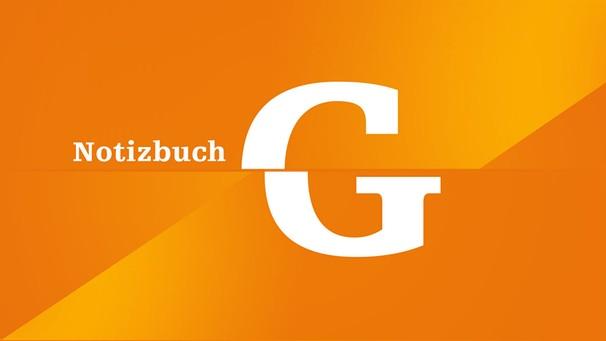 ZenHaus Blog Archiv: 2015