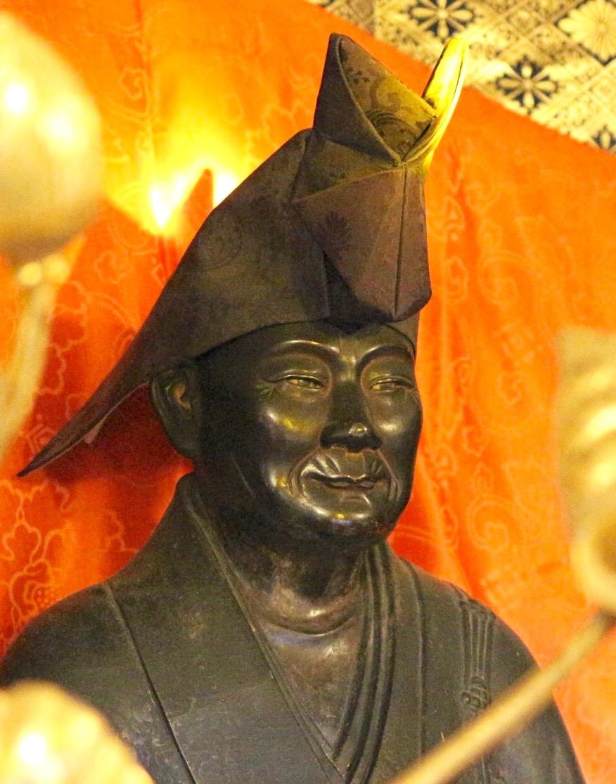 Gründer des Zen-Klosters - 650 Jahre Eigen-ji