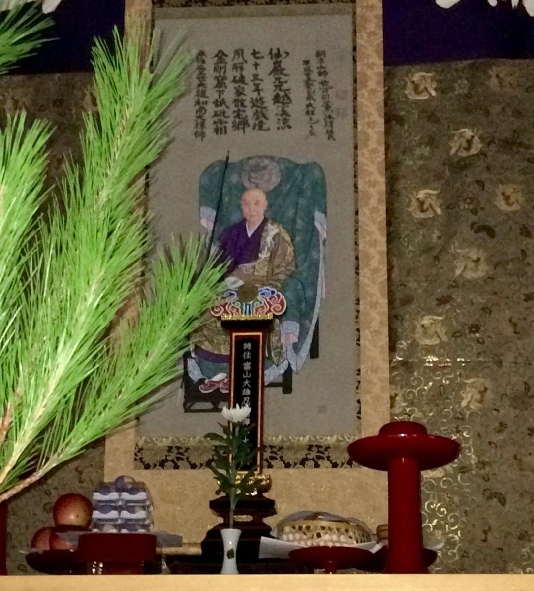 Zeremonie zum 7. Jahrestages des ehemaligen Abtes vom Eigen-Ji Zen-Kloster ?in Shiga / Japan und Gründer des Eiho-Ji Zen-Tempels in München Dornach  ?Shinohara Daiyu Roshi