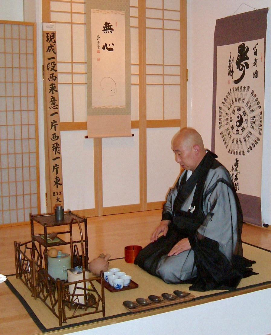 Zen-Garten und der Tee Weg